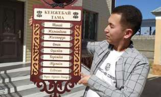 Шымкент: Асқар Амантай курс оқып, кәсібін ашты