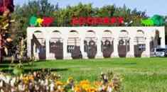 Шымкент: Зоопарк вновь откроется